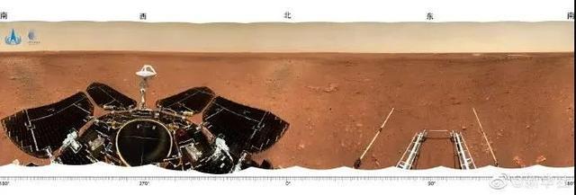 """瞧一瞧""""祝融号火星车首批""""科学影像""""公布-第1张图片-96试玩网"""